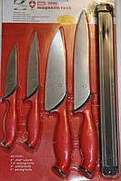 Кухонные ножи блистер SWISS ZURICH SZ-13101