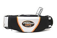 Массажный пояс для похудения Vibro Shape
