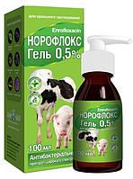Норофлокс (гель) 0,5% 100мл
