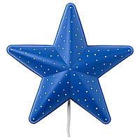 IKEA SMILASTJARNA Детский настенный светильник, синий (900.108.77)