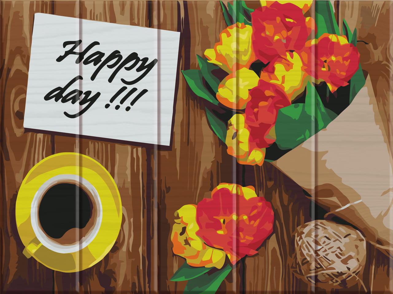 Картина по номерам Happy day 30 х 40 см (ASW027)