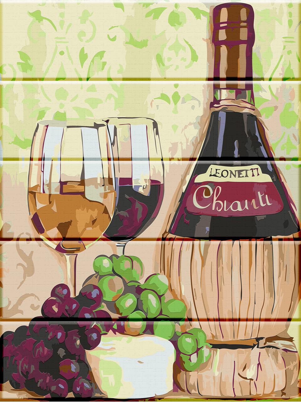 Картина по номерам Пьянящий вкус 30 х 40 см (ASW030)
