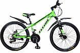 """Підлітковий велосипед Titan XC2419 24"""", фото 2"""