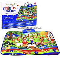 Музыкальный коврик для малышей - Поющий двор, звуки животных укр, фото 1