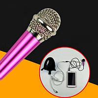 Микрофон для телефона 3,5 мм мини