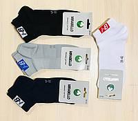 Носки с органического хлопка, укороченные, ароматизированные MIRABELLO Турция размер 39-42
