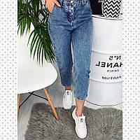Модные женские джинсы МОМ