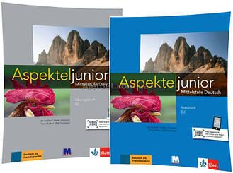 Немецкий язык / Аspekte junior / Kursbuch+Übungsbuch. Учебник+Тетрадь (комплект), B2 / Klett