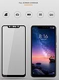 Защитное стекло дважды закаленное 9D для Xiaomi Redmi Note 6 PRO (Полное покрытие и полный клей), фото 2