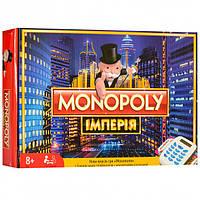 Настольная игра Монополия Империя на Украинском языке