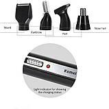 Триммер для носа и ушей Kemei KM6630 4 в 1 , фото 3