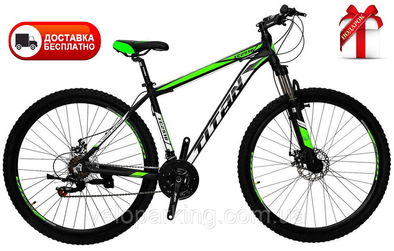 Горный велосипед найнер Titan XC2918 29 (2019) new