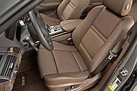 Краска для Кожаного Салона BMW X5 2008 Беж