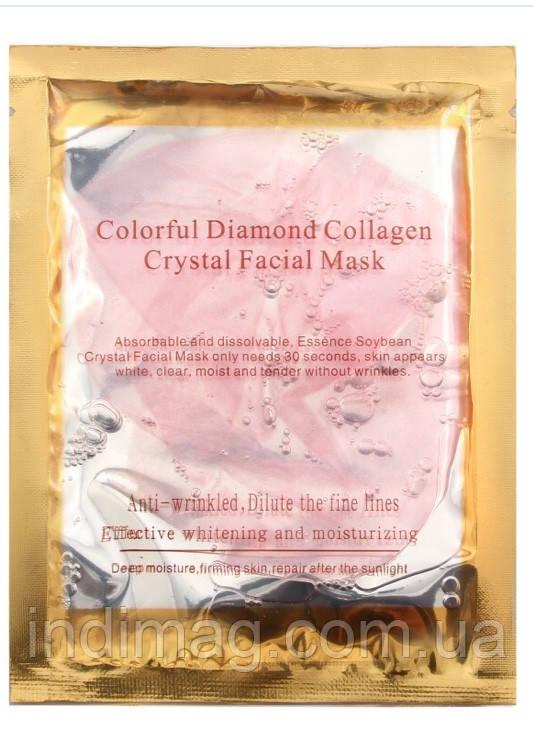 Коллагеновая маска для лица Colorful Diamond Collagen Crystal Facial Mask (розовая)