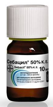 Себацил 50%,  10мл