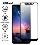 Защитное стекло дважды закаленное 9D для Xiaomi Redmi Note 6 PRO (Полное покрытие и полный клей), фото 6