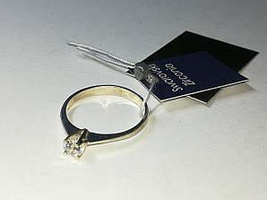 Серебряное кольцо .Сваровски . Swarovski Размер 18