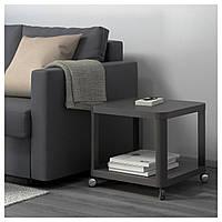 Стол на колесиках IKEA TINGBY, серый  (003.494.44)