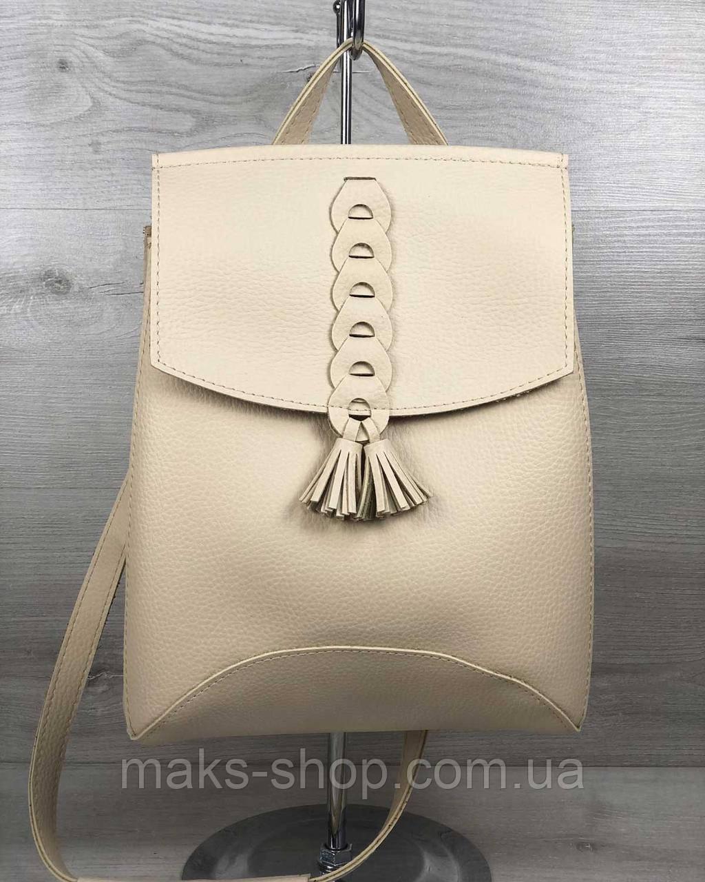 1b8b35d9450c Сумка-рюкзак с косичкой женская ,WeLassie - Maks Shop- надежный и  перспективный интернет