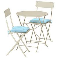 IKEA SALTHOLMEN Садовый стол и 2 раскладных стулья, бежевый, Куддарна синий  (392.862.90)
