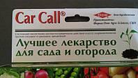 КарКолл 10мл/10л/1сот системный инсектицид контактно-кишечного действия