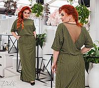 Женское батальное платье макси в полоску