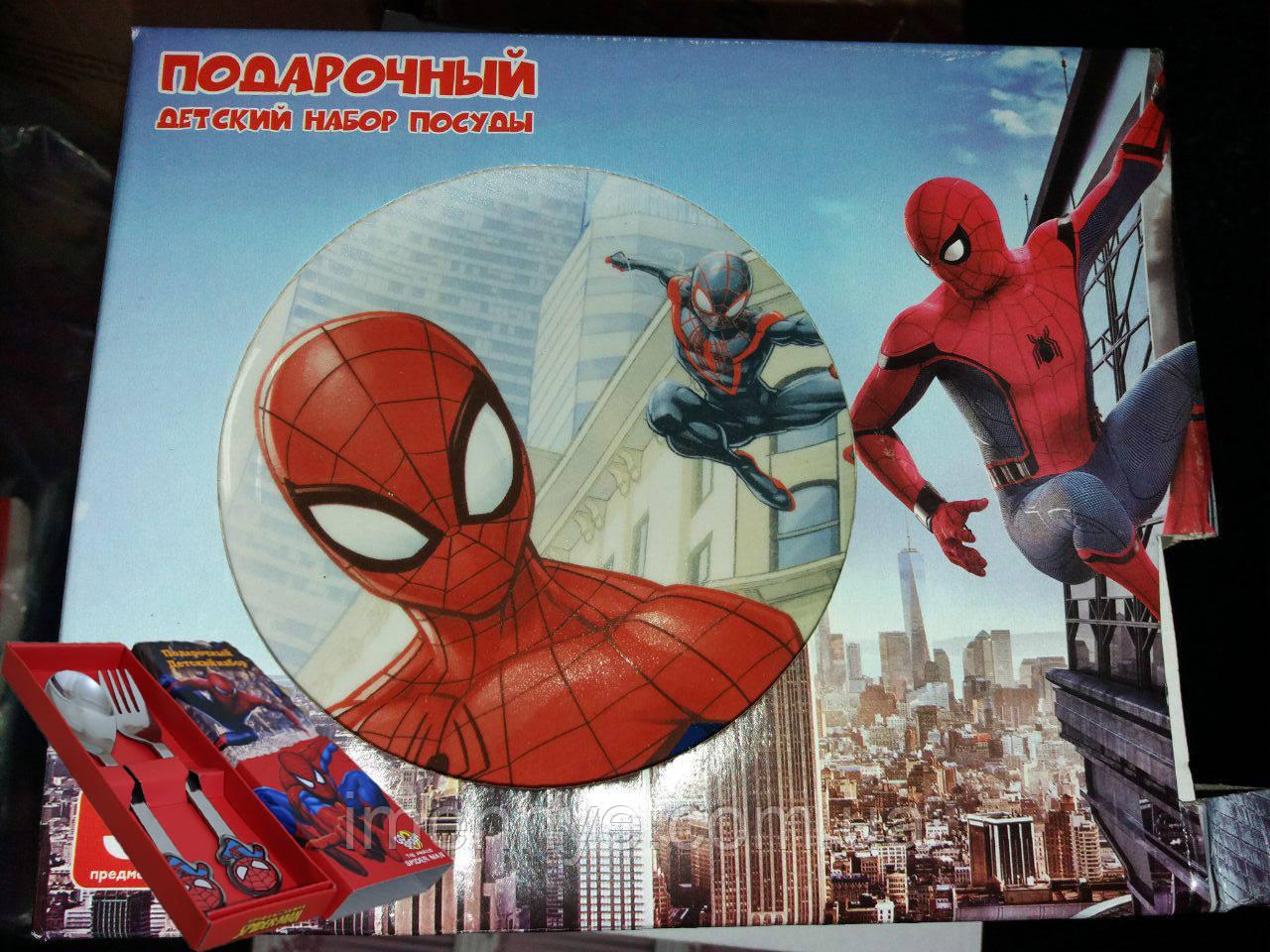 Детский набор посуды Человек паук на подарок мальчику