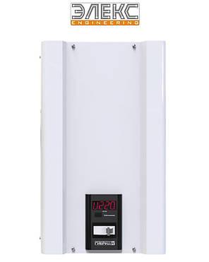 Стабилизатор напряжения однофазный Элекс Гибрид У 7-1-50 v2.0 (11,0 кВт), фото 2
