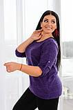 Джемпер кофта женская альпака турецкая на спине кружево размер:50-52,54-56, фото 3