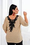 Джемпер кофта женская альпака турецкая на спине кружево размер:50-52,54-56, фото 2