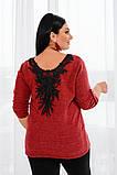 Джемпер кофта женская альпака турецкая на спине кружево размер:50-52,54-56, фото 6