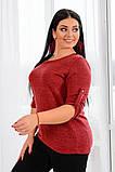 Джемпер кофта женская альпака турецкая на спине кружево размер:50-52,54-56, фото 5