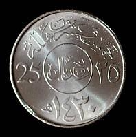 Монета Саудовской Аравии 25 халалов 2009 г.