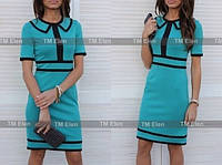 Платье Трикотажное  Офисный Стиль Воротник Отделка черными полосами