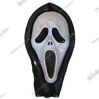 """Маска Крик - """"Scream"""" из одноименного фильма"""