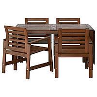 IKEA APPLARO Садовый стол и 4 стула, коричневая морилка  (990.483.95)
