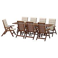 IKEA APPLARO Садовый стол и 8 раскладных стульев, коричневая морилка, Холло бежевый  (891.569.36)
