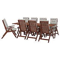 IKEA APPLARO Садовый стол и 8 раскладных стульев, коричневая морилка, куддарна серый  (292.897.55)