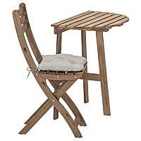 IKEA ASKHOLMEN Садовый пристенный стол и раскладной стул, серо-коричневая морилка, Куддарна (792.861.70)