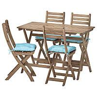 IKEA ASKHOLMEN Садовый стол и 4 раскладных стула, серо-коричневая морилка, Куддарна (792.861.94)