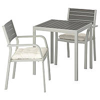 IKEA SJALLAND Садовий стіл і 2 стільці, темно-сірий, Куддарна бежевий (992.869.23), фото 1