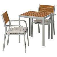 IKEA SJALLAND Садовый стол и 2 стула, светло-коричневый, Куддарна темно-серый  (492.871.66), фото 1