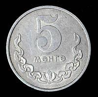 Монета Монголии 5 менге 1970 г.