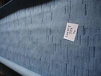 Ковролин Domo Absolut Linea 504