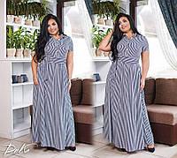 Женское летнее платье макси в полоску батальное