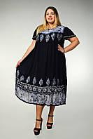 Уценка! Синее платье разлетайка (ламбада) с белым батиком и рукавом, большой размер, на 56-68 размеры, фото 1