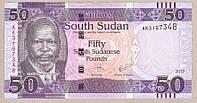 Банкнота Южного Судана 50 фунтов 2017 г. UNC