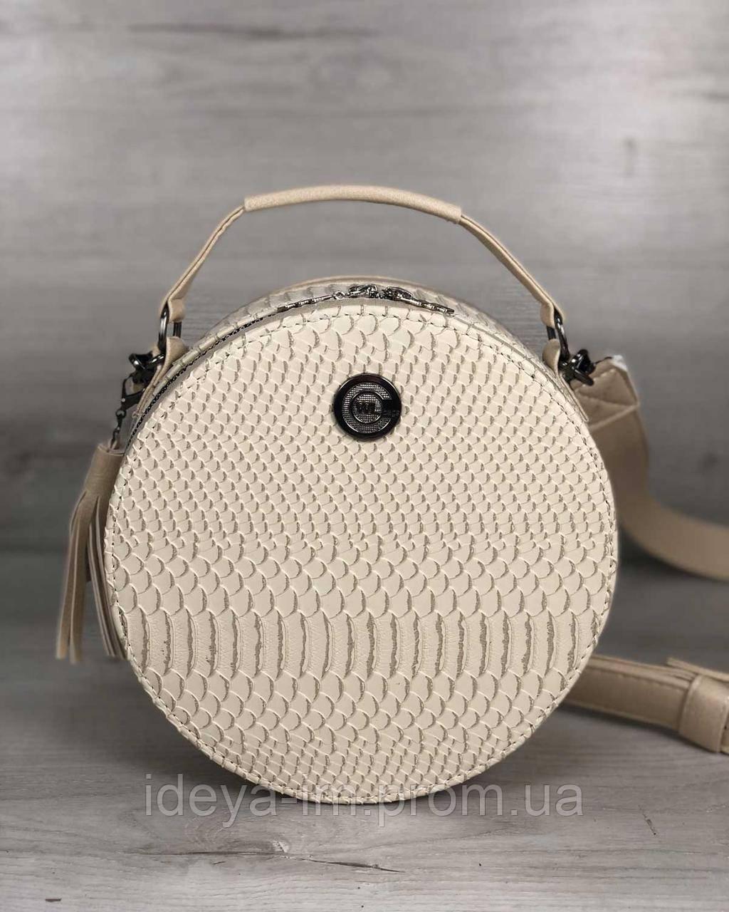 Стильная, круглая женская сумка Бриджит бежевая рептилия с кисточкой