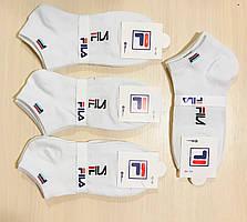 Носки спортивные демисезонные хлопок FILA Турция - оригинал размер 41-45 белые