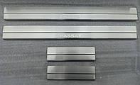 Накладки на пороги Volkswagen Passat B5 1996-2005 4шт. Standart